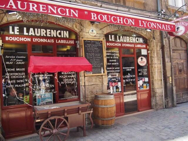 Le Laurencin(ル・ローランサン)