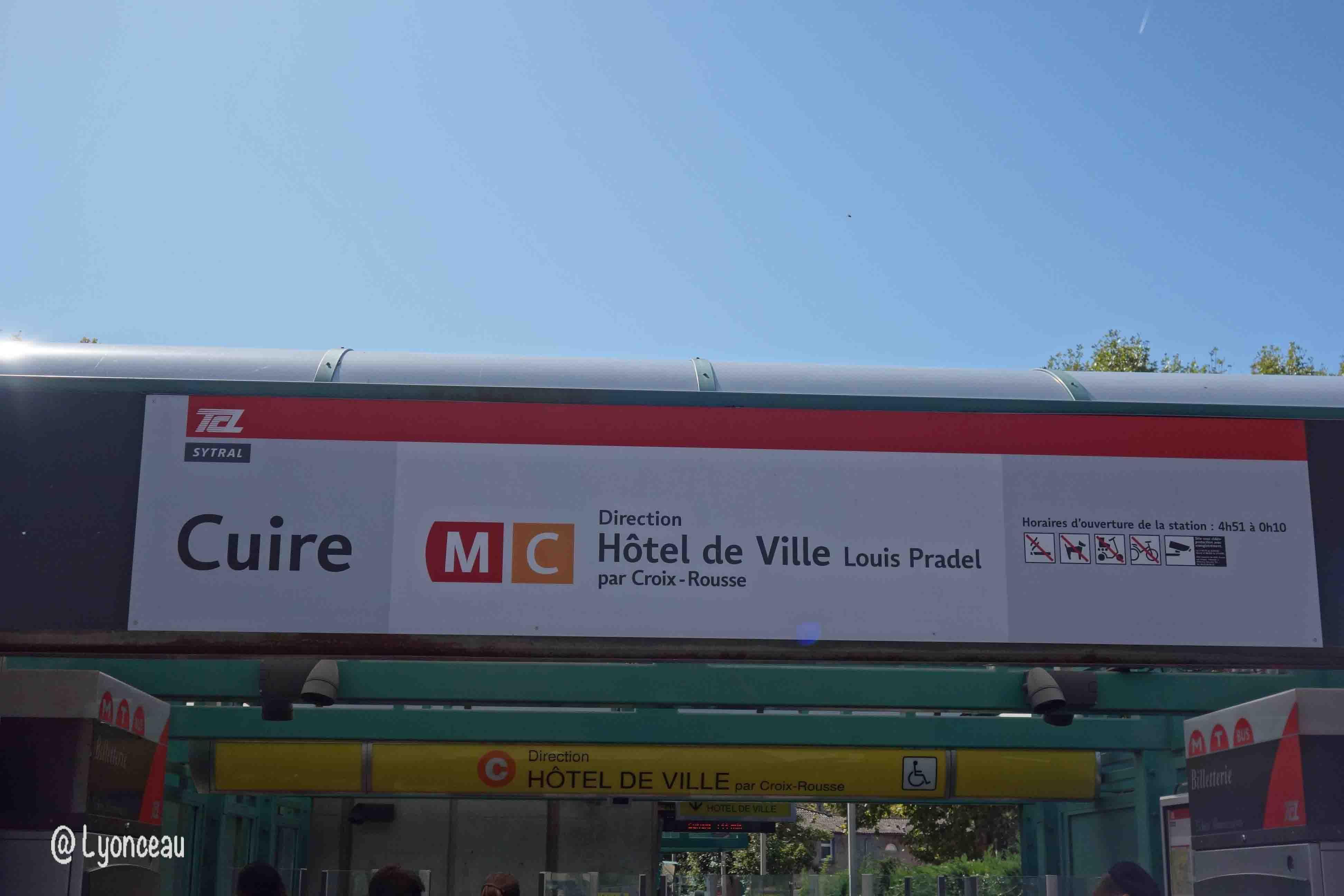 リヨン交通ガイド - 地下鉄・トラム・バス・ケーブルカーの乗り方