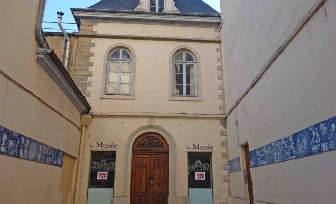 フルヴィエール宗教博物館 Musée d'Art Sacré de Fourvière