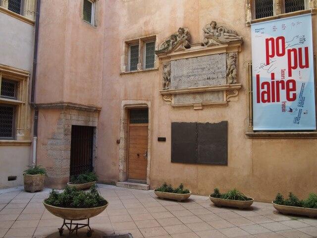 リヨンの印刷博物館